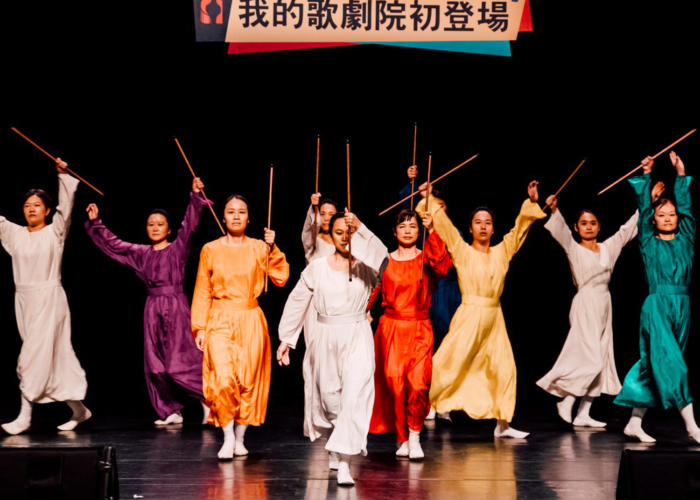 Eurythmy at the National Theatre
